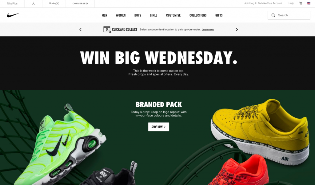 above the fold example nike